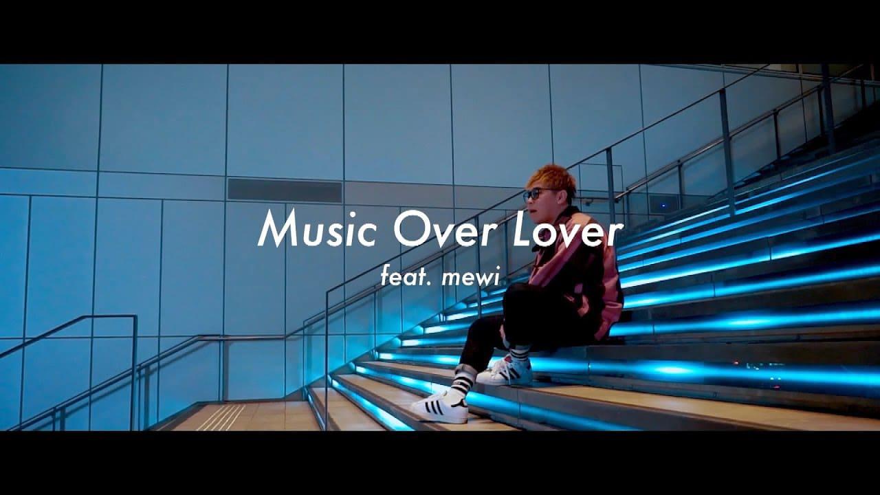 イマムラ コウヘイ – Music Over Lover feat,mewi -<br>(Music Video)