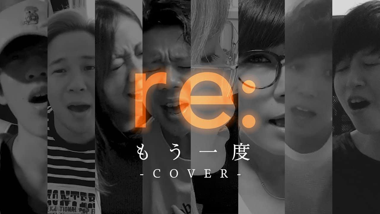 [ re: ] /『もう一度』cover